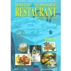 Modules de technologie restaurant