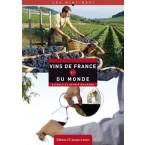 Vins de France et du monde, Alcools et autres boissons