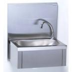 Lave-main cuve rectangulaire avec dosseret